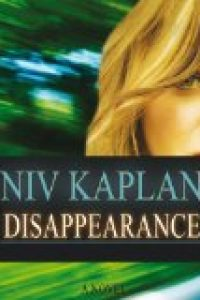 Disappearance by Niv Kaplan