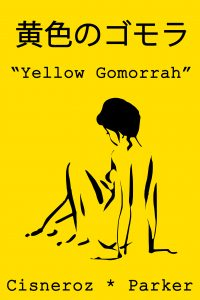 Yellow Gomorrah by Pablo Cisneroz